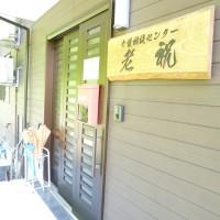 玄関です♪(外観)